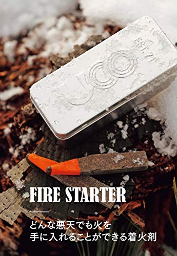 UCO Survival Fire Starter 2 UCO Behemoth Stormproof Sweetfire