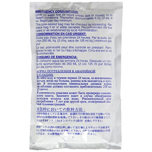 Datrex Water Filter 2 DATREX Emergency Water Pouch for Disaster or Survival, 125 ml Each